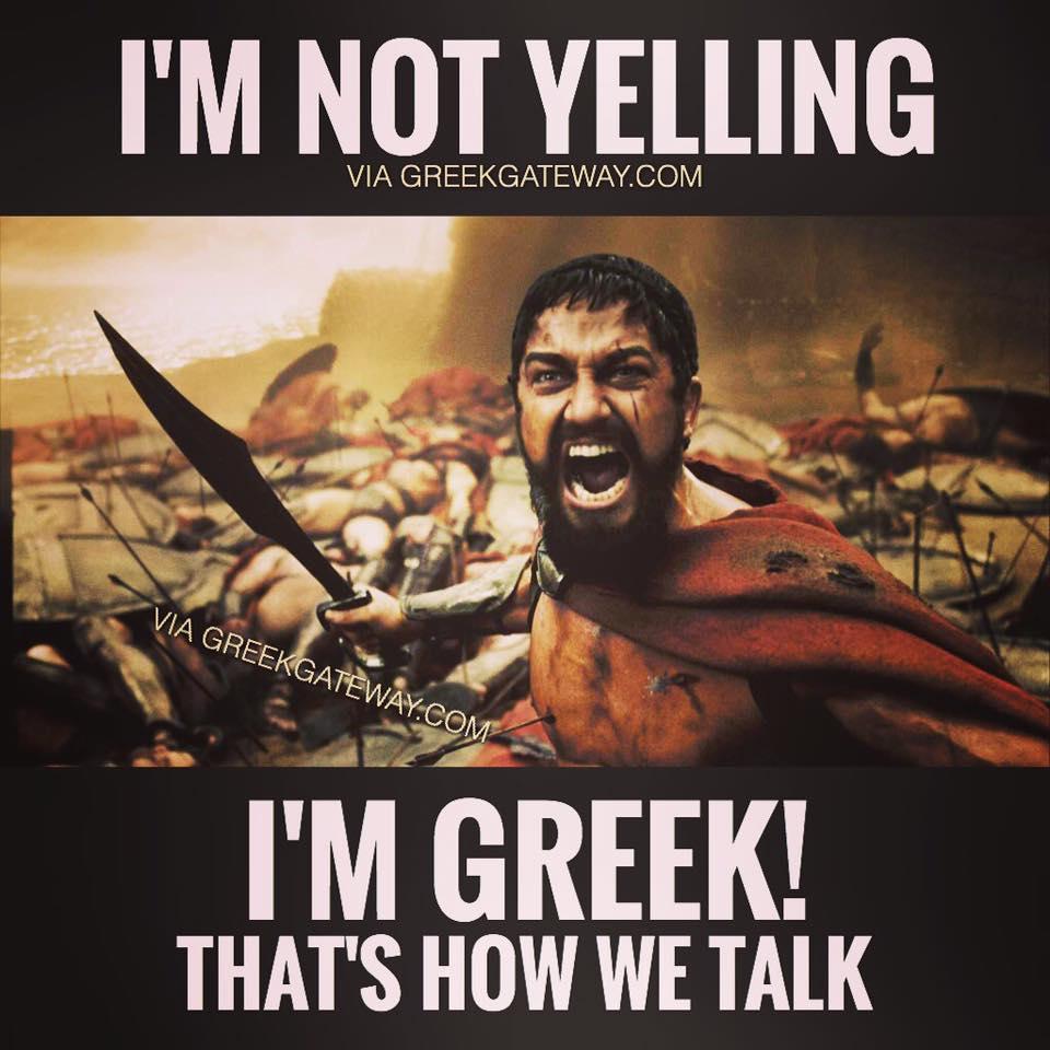 greek_15